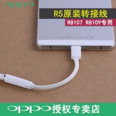 Ulasan Mengenai Kabel Konektor Headset Oppo R5