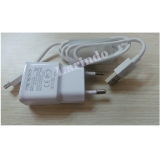 Jual Oppo Travel Charger Micro Usb 2A Original Putih Import