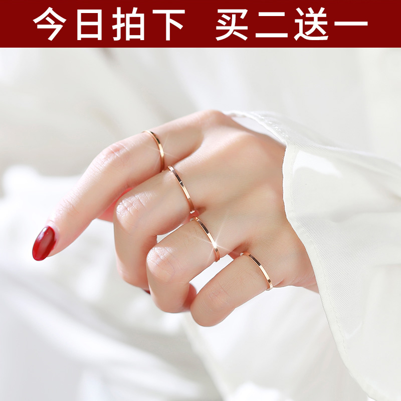 Cincin Couple Ukiran Huruf Cincin Emas 18K Jepang dan Korea Selatan Perempuan Emas Sepuhan Berwarna