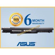Original Baterai ASUS A46, A46CA, A46CB, A46CM, A56, A56CA, A56CM, K46, K46CA, K46CB, K46CM, K56, K56CA, K56CM, S40CA, S40CM, VivoBook S550, S550C, S550CA, S550CB, S550CM Series