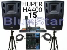 ORIGINAL Paket Sound System HUPER + Yamaha Outdoor / Indoor (15 inch)