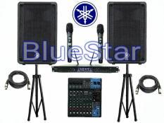 ORIGINAL Paket Sound System Karaoke Yamaha DBR 12 ORIGINAL