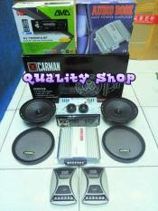 ORIGINAL paket soundsystem mobil tape bluetooth power 2 ch speaker split