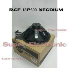 ORIGINAL  Speaker 18 Inc RCF L18P300 NEODYUM
