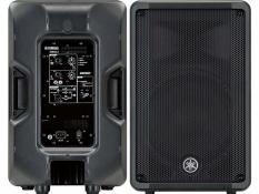 ORIGINAL  Speaker Aktif Yamaha DBR 12 ( 12 inch ) ORIGINAL ( 1000 Watt )