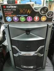 ORIGINAL  Speaker Portable Wireless Meeting Asatron HT-8868 USB ( 8 Inch )
