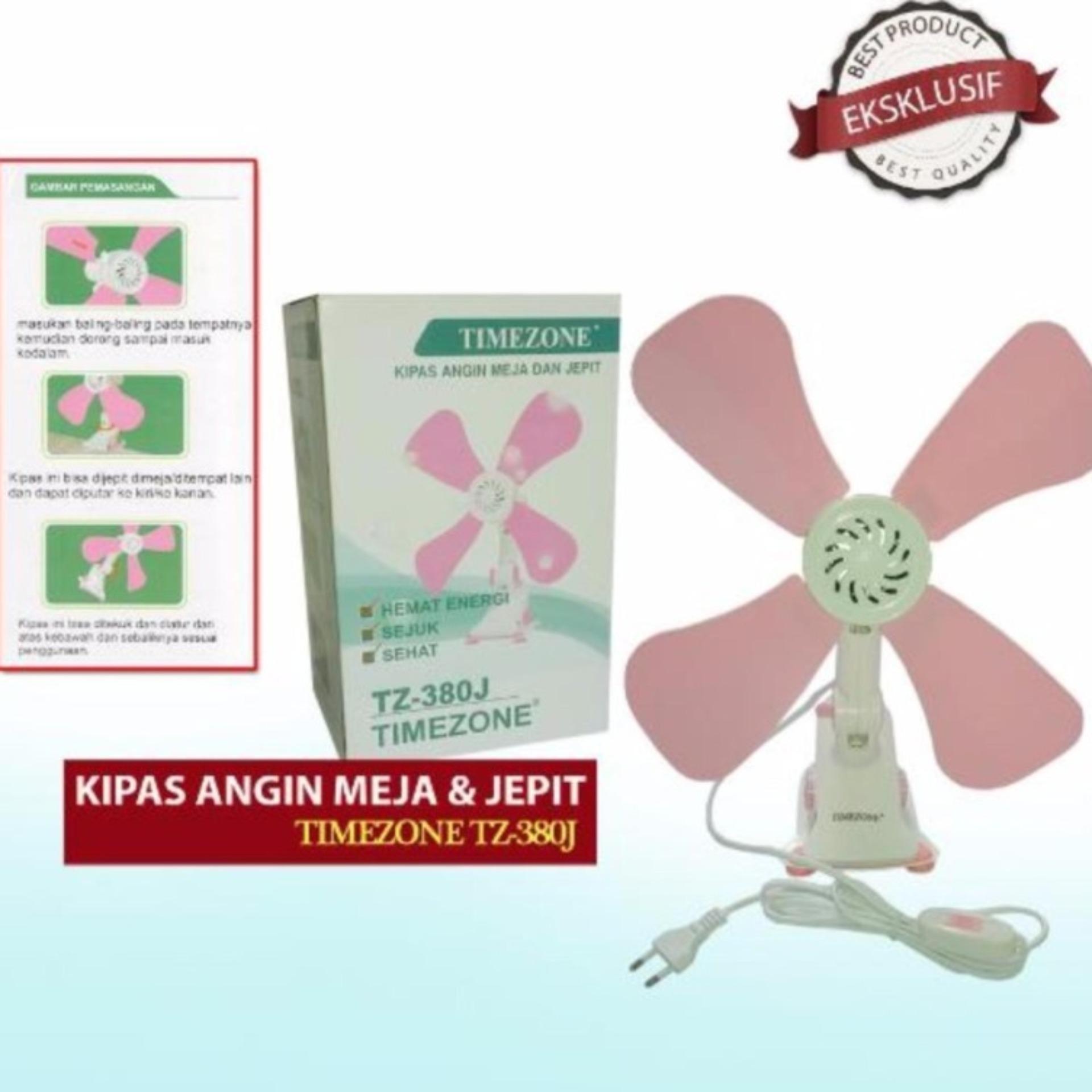 Toko Ouyashi Kipas Angin Jepit 4 Baling 3In1 Duduk Jepit Gantung Oy 380J Pink Murah Dki Jakarta