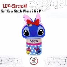 Rp 33.000. P1 Softcase 3D IPhone 7 PLUS Casing Cover Case Jellycase Silicon Karakter Unik Lucu KartunIDR33000