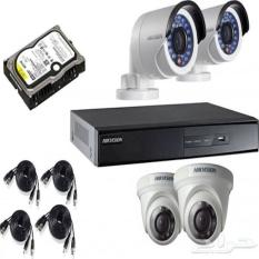Paket CCTV Jambi Murah