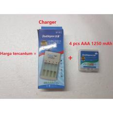 Paket charger 4 slot in 1 + bonus langsung 4 pcs baterai AAA 1250 mAh rechargeable cas Pengecas battery batere bat baterai isi ulang  AA/AAA/NI-CD/NI-MH untuk remote AC TV Game kamera camera Alarm Weker Mouse jam dinding dll
