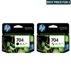 Spesifikasi Paketan Tinta Hp 704 Black Tri Colour Ink Cartridge Beserta Harganya