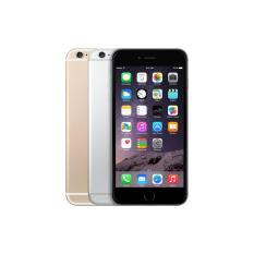 PALING MURAH !! IPhone 6S Plus 64GB - Garansi 1 Tahun