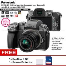 Panasonic DMC-G7K Silver - Kamera Mirrorless G7 WiFi 4K 16MP + Lumix G Vario 14-42mm/ F3.5-5.6 II ASPH (Garansi Resmi Panasonic 1th) + Screen Protector + SanDisk 8gb