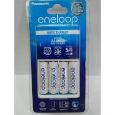 Toko Panasonic Eneloop Basic Charger Cass 4 Pcs Baterai Batt Batre Eneloop Lite Aa A2 2000 Mah Rechargeable Ori Original Asli Terlengkap
