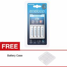 Beli Panasonic Eneloop Basic Charger Eneloop Battery Aa 2000Mah 4 Pcs Bp4 Free Battery Case Cicilan
