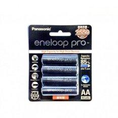 Jual Panasonic Eneloop Pro Battery 2550 Mah Isi 4 Jawa Barat Murah