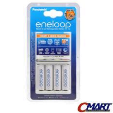 Jual Panasonic Eneloop Quick Charger 4Pcs Aa Baterai K Kj55Mcc40E Branded Murah