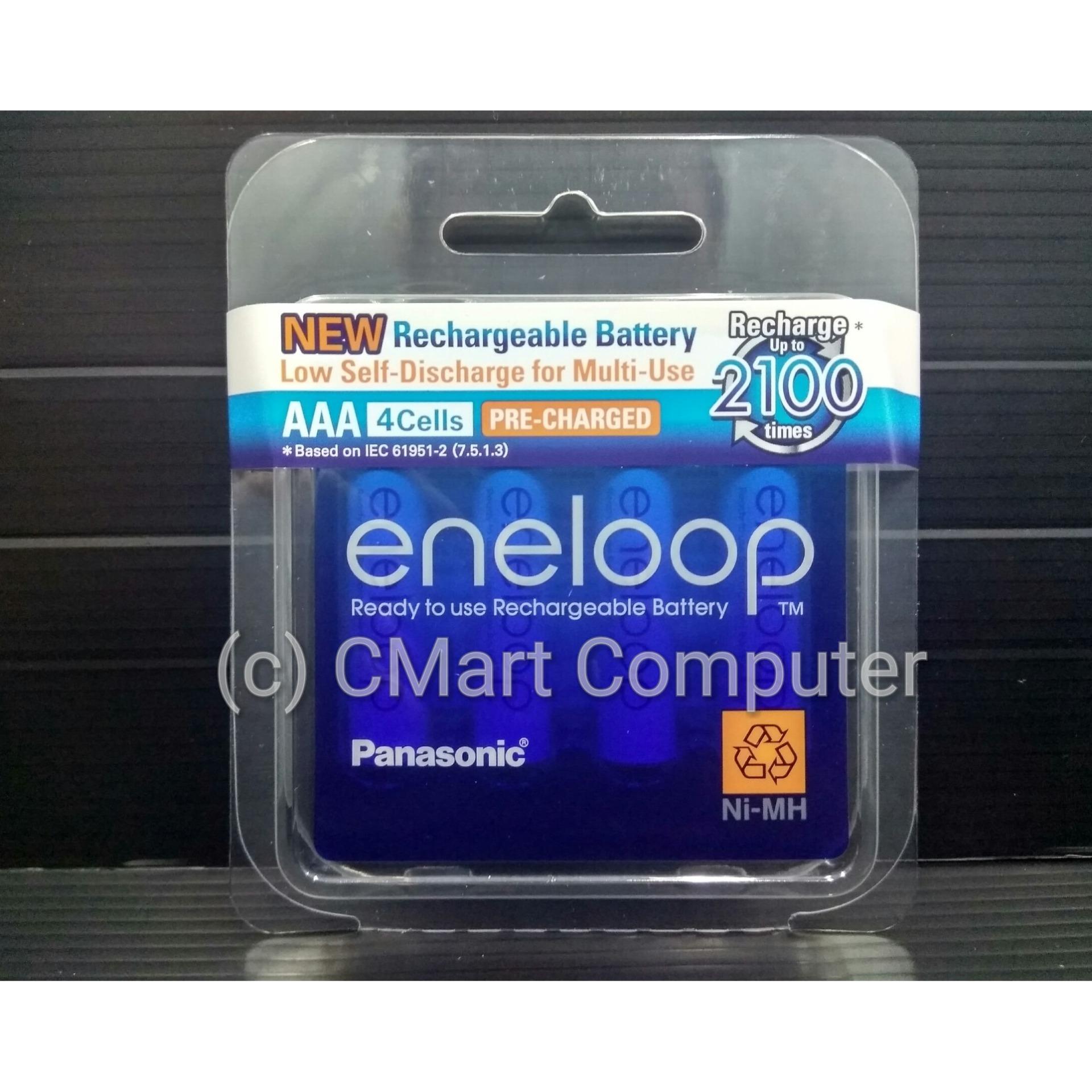 Jual Panasonic Eneloop Rechargeable Battery Aaa Batere 4 Pcs Bk 4Mcce 4T Panasonic