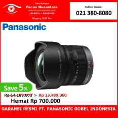 Panasonic Lumix G Vario 7-14mm f/4.0 (H-F007014E)