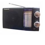 Jual Panasonic Radio Rf 2750 Am Fm Hitam Panasonic Asli
