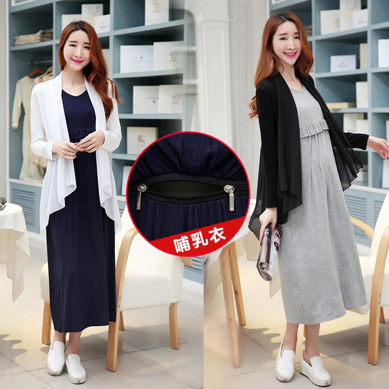Pasca Melahirkan Wanita Hamil Model Panjang Vest Rumah Tangga Baju Menyusui Gaun Tidur (Abu-abu Rok Menyusui + Putih Kardigan)