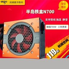 Patriot Peninsula Tin Box N700W Desktop PC Power Supply ATX Host Chassis Power Dukungan Sendiri Secara Signifikan-Intl