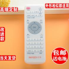 Pemain Jaringan Set-Top Box Remote Control Sarung Kecil Mangga