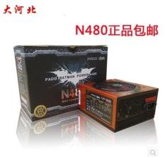 Peninsula Tin Box N480W PC Desktop PC Power Supply Sendiri Secara Signifikan Kipas Lebar Bisu Chassis Power-Intl