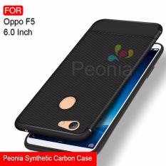 Peonia Synthetic Fiber Carbon Ultraslim Hybrid Case for Oppo F5, F5 Youth, F5 Pro 6.0 Inch