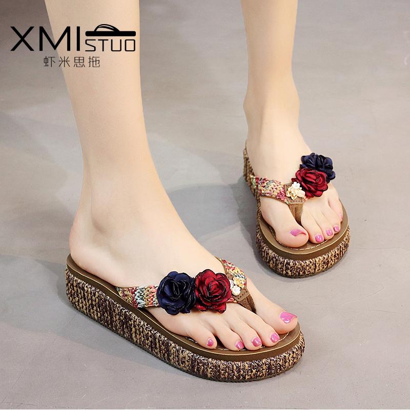 Toko Baru Bertumit Tinggi Sandal Sandal Model Perempuan 7328W Tas Tas Anyaman Sandal Dan Sandal Merah Anggur Biru Tua Online