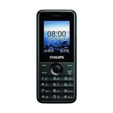 Review Philips E103 Handphone Indonesia