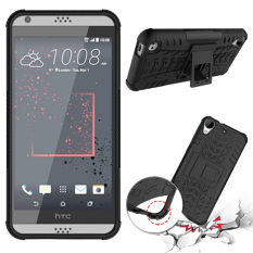 Phone Case For HTC Desire 530 Tough Impact Case Heavy Duty Armor Hybrid Anti-knock Silicon Hard Back Cover For HTC Desire 630 (Black) - intl