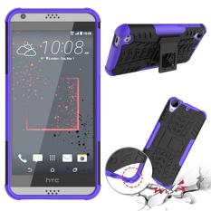 Phone Case For HTC Desire 530 Tough Impact Case Heavy Duty Armor Hybrid Anti-knock Silicon Hard Back Cover For HTC Desire 630 (Purple) - intl