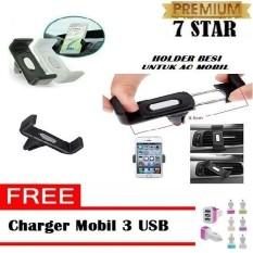 Phone Holder Besi Pada AC Mobil / Holder Besi For Universal GPS Hp Airvent Holder - Hitam + FREE Charger Mobil 3 USB