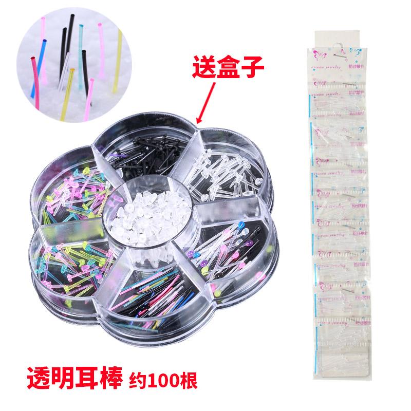 Diskon Plastik Transparan Steril Anti Inflamasi Tongkat Akupunktur Telinga Telinga Tongkat Other