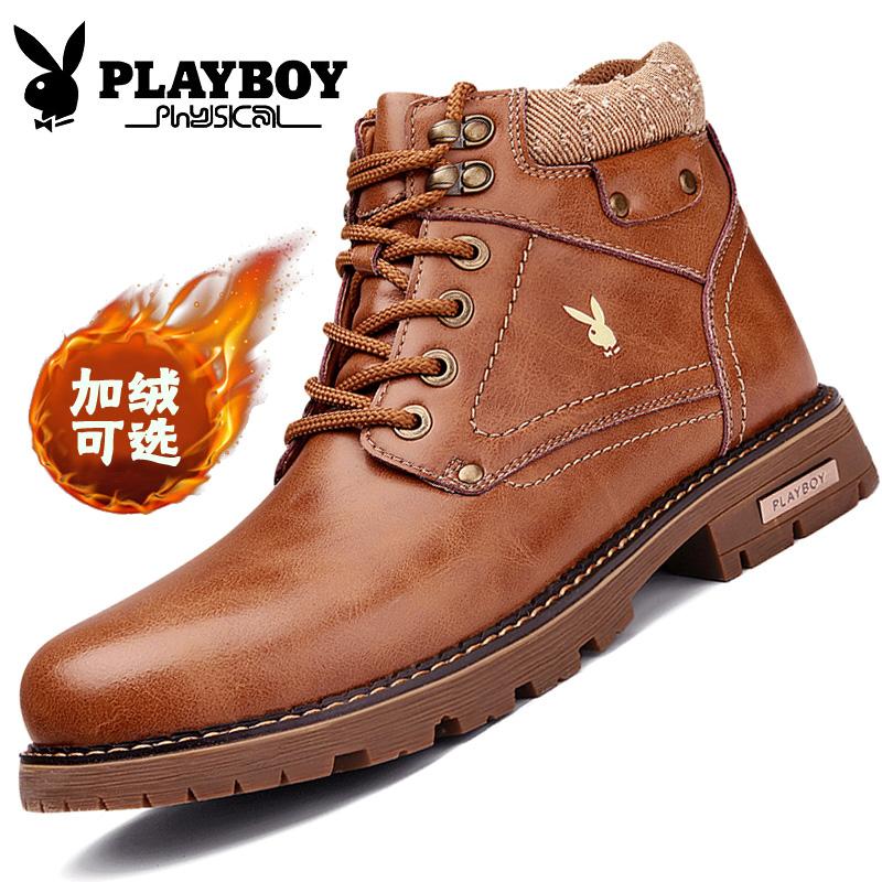 Beli Playboy Tambah Beludru Musim Dingin Yang Hangat Perkakas Sepatu Boot Dr Martens Kuning Coklat Tambah Beludru Murah Di Tiongkok
