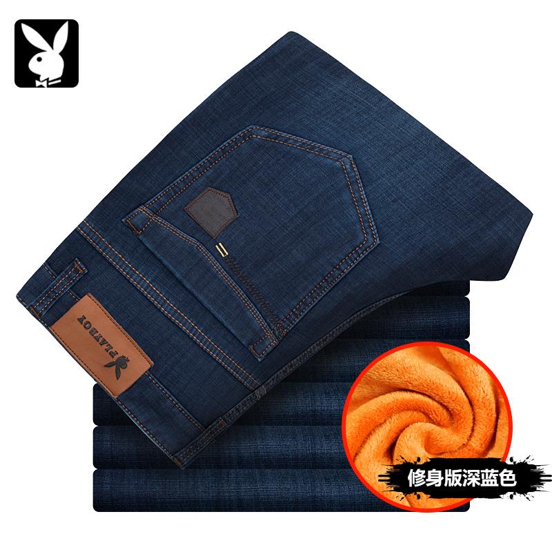 Playboy Tambah Beludru Pakaian Pria Slim Bisnis Celana Lurus Lebih Tebal Denim Celana Lurus Versi Biru Tua Warna 6225 Promo Beli 1 Gratis 1