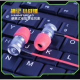 Plextone G10 Gaming Headphone In Ear Earphone Richbass Pembatalan Kebisingan Untuk Smartphone Pc Intl Indonesia