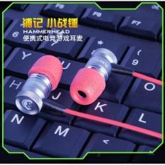 Jual Plextone G10 Gaming Headphone In Ear Earphone Richbass Pembatalan Kebisingan Untuk Smartphone Pc Intl Plextone Branded