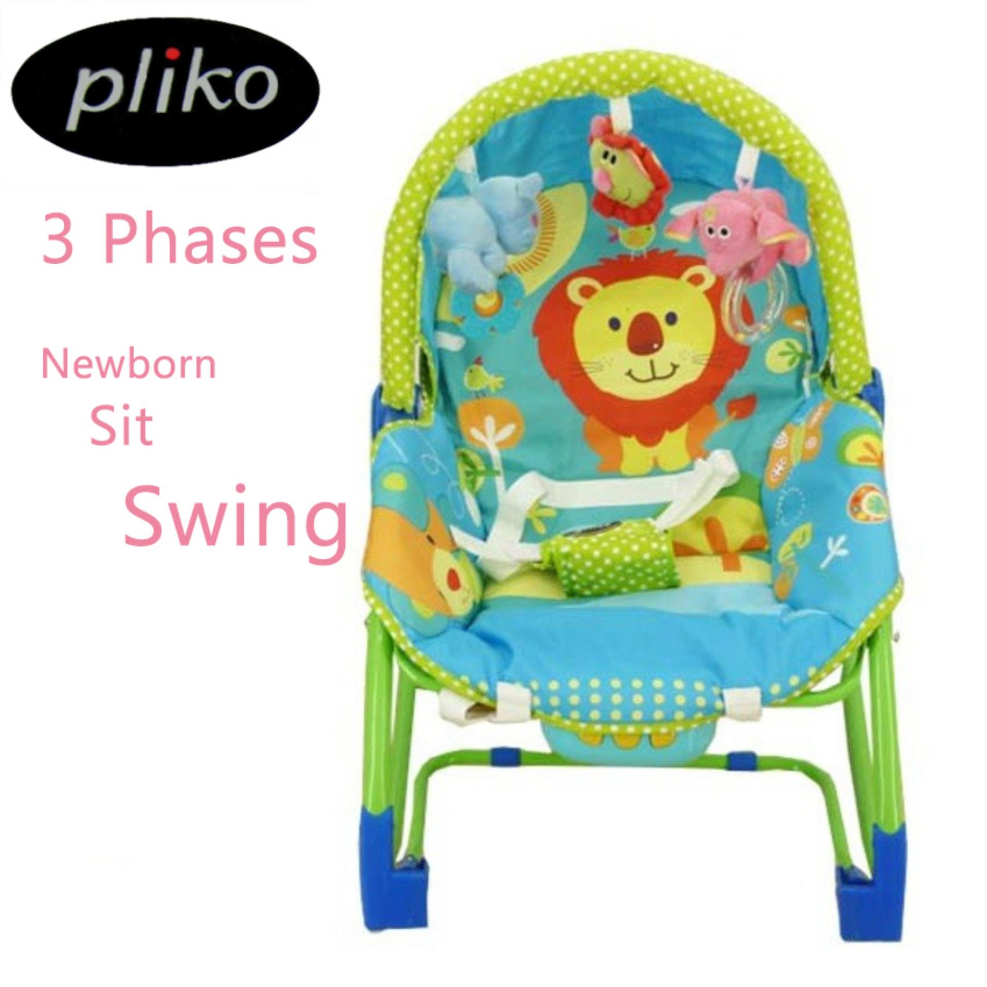 Jual Cepat Pliko Pk 308 Rocking Chair Hammock 3 In 1 Lion Baby Bouncer Ayunan Bayi Multicolor