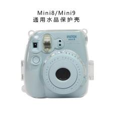 Polaroid Mini7c/7 S/Mini8/Mini25 Suspender Casing Kristal Tas Kamera