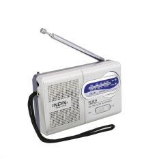 Review Portable Saku Am Fm 2 Speaker Pita Antena Teleskopik Receiver Alam Radio