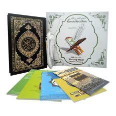Beli Pq 15 Al Qur An Digital Pq15 Putih Seken