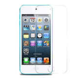 Jual Premium Pelindung Layar Kaca Temper Yang Nyata Untuk Apple Ipod Touch 5 Murah Di Hong Kong Sar Tiongkok
