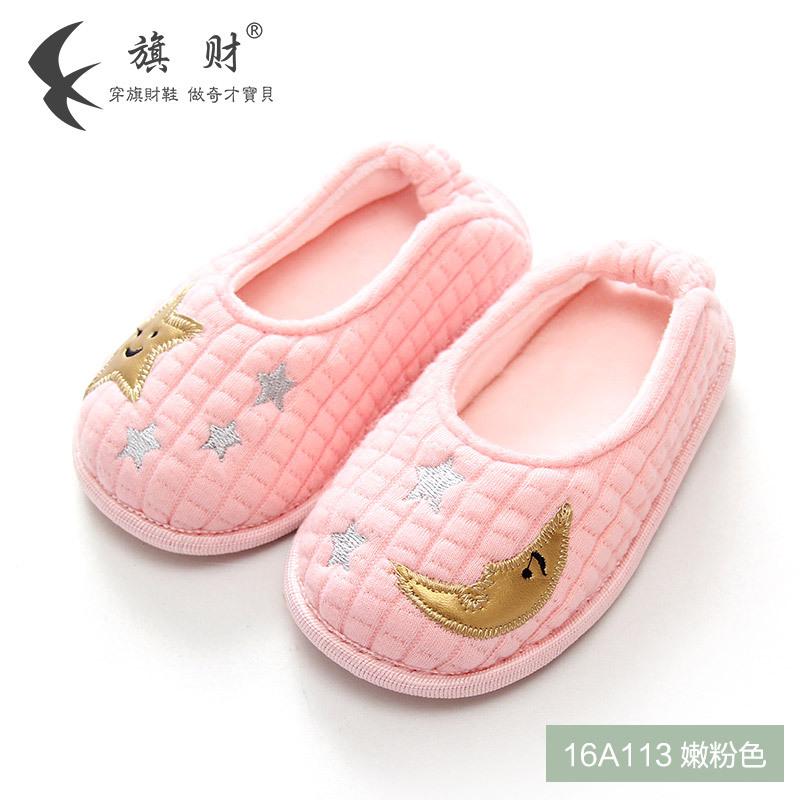 Pria Musim Semi atau Gugur Non-slip Dalam Ruang Sepatu Children SendalIDR132500
