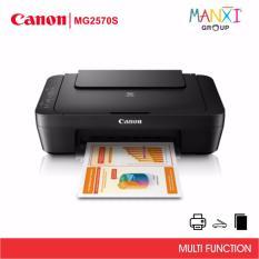 Printer Ink Jet Canon Pixma MG2570s Multifungsi Original