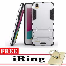 ProCase Shield Rugged Kickstand Armor Iron Man PC+TPU Back Covers for Oppo F1 Selfie Expert - Silver + Free iRing