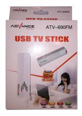 Promo Murah TV Tuner USB ADVAN 690FM Diskon Toko Lampung