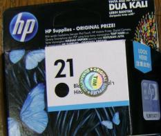 PROMO - ORIGINAL CARTRIDGE - HP - HP 21 (BLACK)