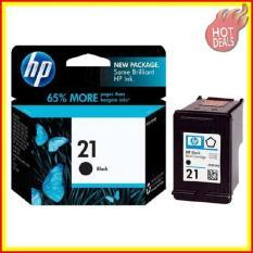 [PROMO] Tinta HP 21 Black Original